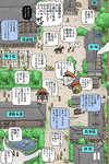 6+boys bad_id building cart comic dog from_above furry hat highres horse kumagai_haito laundry military military_hat military_uniform multiple_boys original pond translation_request uniform