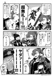 1boy 1girl :d :o anger_vein asaya_minoru bangs boots cape carrying_under_arm chacha_(fate/grand_order) comic dress eighth_note eye_contact eyebrows_visible_through_hair fate/grand_order fate_(series) gloves greyscale hair_over_one_eye hat high_ponytail holding holding_spear holding_weapon koha-ace long_hair long_sleeves looking_at_another monochrome mori_nagayoshi_(fate) musical_note open_mouth pantyhose parted_bangs parted_lips pointing polearm ponytail profile sharp_teeth sidelocks sleeveless sleeveless_dress smile spear spoken_musical_note teeth translation_request twitter_username very_long_hair weapon