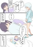 2girls akatsuki_(kantai_collection) bed bed_invitation blanket blush closed_eyes comic hibiki_(kantai_collection) kantai_collection lifting_covers long_hair lying meitoro multiple_girls on_bed one_side_up pajamas pillow sleeping slippers translation_request under_covers