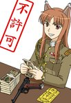 1girl animal_ears brown_hair commentary_request crapgame gold gold_bar grin gun handgun holo imperial_japanese_army long_hair looking_at_viewer millipen_(medium) money nambu_type_14 red_eyes smile solo spice_and_wolf teeth traditional_media translation_request watch weapon wolf_ears wolf_girl wristwatch yen