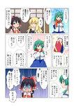 3girls :d black_hair blank_eyes blonde_hair blood blood_from_mouth bow cato_(monocatienus) comic commentary_request detached_sleeves frog_hair_ornament gloom_(expression) green_hair hair_bow hair_ornament hair_tubes hakurei_reimu kirisame_marisa kochiya_sanae multiple_girls o_o one_eye_closed open_mouth scarf smile touhou translation_request turn_pale