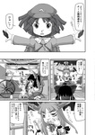 3girls bicycle comic hakurei_reimu hat highres horns ibuki_suika kawashiro_nitori monochrome multiple_girls touhou translated udppagen