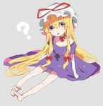 1girl ? bangs bare_legs bare_shoulders barefoot black_ribbon blonde_hair blush bow choker commentary_request dress elbow_gloves eyebrows_visible_through_hair full_body gloves grey_background hair_between_eyes hair_bow hat hat_ribbon head_tilt highres lolikari long_hair looking_at_viewer mob_cap off-shoulder_dress off_shoulder open_mouth puffy_short_sleeves puffy_sleeves purple_dress purple_eyes red_bow red_choker red_ribbon ribbon ribbon_choker satoupote short_sleeves sidelocks simple_background sitting solo touhou very_long_hair white_gloves white_headwear yakumo_yukari younger