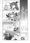 4girls absurdres alice_margatroid between_breasts breasts comic cup demon_wings doujinshi eyebrows_visible_through_hair fangs frilled_sleeves frills fumitsuki_(minaduki_6) greyscale hair_ribbon hairband hat hat_ornament head_wings high_heels highres koakuma long_hair long_sleeves monochrome multiple_girls necktie necktie_between_breasts page_number patchouli_knowledge remilia_scarlet ribbon short_hair short_sleeves teacup touhou translated wings