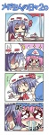 2girls 4koma =_= cake chibi colonel_aki comic drooling food multiple_girls pastry remilia_scarlet saigyouji_yuyuko saliva silent_comic touhou translated wavy_eyes |_|