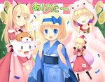 4girls a_(aaaaaaaaaaw) alice_margatroid alice_margatroid_(pc-98) alternate_costume animal_costume animal_ears bangs blonde_hair blue_bow blue_eyes bow brown_eyes collar commentary_request confetti fake_animal_ears floating hair_bow hair_ornament hair_scrunchie holding holding_sack japanese_clothes kimono looking_at_viewer low_twintails luize multiple_girls obi purple_scrunchie sack sash scrunchie shanghai_doll shinki touhou touhou_(pc-98) translation_request twintails wide_sleeves yumeko