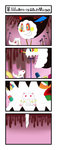 4koma :3 absurdres buzama-na-hito charlotte_(madoka_magica) comic fang head_out_of_frame highres kyubey mahou_shoujo_madoka_magica mami_mogu_mogu no_humans open_mouth parody red_eyes spoilers translated witch's_labyrinth