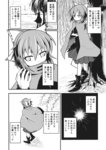 1girl ashiroku_(miracle_hinacle) boots bow cape comic greyscale hair_bow highres monochrome scan sekibanki short_hair skirt touhou translated
