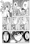 /\/\/\ 1boy 1girl :d admiral_(kantai_collection) blush closed_mouth collared_shirt comic directional_arrow double_bun dress faceless faceless_male greyscale hat indoors k_hiro kantai_collection long_hair long_sleeves looking_away looking_to_the_side michishio_(kantai_collection) military_hat military_jacket monochrome open_mouth peaked_cap pinafore_dress remodel_(kantai_collection) school_uniform shirt side_bun sleeveless sleeveless_dress smile surprised translation_request twintails wavy_mouth