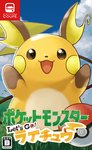 :d arms_up blue_sky blush_stickers brown_eyes cafe_(chuu_no_ouchi) cloud cloudy_sky commentary_request copyright_name cover creature day fake_cover game_cover gen_1_pokemon grass happy logo nintendo nintendo_switch no_humans open_mouth outdoors poke_ball poke_ball_(generic) pokemon pokemon_(creature) pokemon_(game) pokemon_lgpe raichu sky smile solo translated