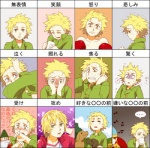 ! ... 2boys blonde_hair blush brown_eyes closed_eyes collarbone cup dog duplicate eric_cartman expressions gnome green_eyes hands_on_own_face lowres male_focus mug multiple_boys musical_note open_mouth profile south_park sparkle sweat tears tobita translation_request tweek_tweak