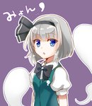 1girl blue_eyes bowtie collared_shirt hairband hitodama konpaku_youmu konpaku_youmu_(ghost) looking_to_the_side myon_(phrase) open_mouth outline puffy_short_sleeves puffy_sleeves purple_background shirt short_hair short_sleeves silver_hair sketch solo touhou translated upper_body vest yada_(xxxadaman)