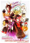 6+girls alice_(wonderland) alice_(wonderland)_(cosplay) blonde_hair breasts brown_hair cassiopeia_elda chinese_clothes cleavage commentary_request corona_borealis_katya cosplay delphinus_mii demon_wings equuleus_shoko halloween hat jack-o'-lantern jiangshi kido_saori kuori_chimaki multiple_girls nurse nurse_cap purple_hair saint_seiya saint_seiya_saintia_sho small_breasts syringe ursa_minor_ling_xiaoling wings witch_hat