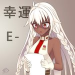 ahoge braid breasts commentary dark_skin fate/grand_order fate_(series) gloves highres holding holding_paper lakshmibai_(fate/grand_order) long_hair paper red_eyes shirt sideboob signature simple_background small_breasts solo stats surprised translated twin_braids very_long_hair white_gloves white_hair white_shirt z.m._(school913102)