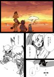 :d animal_ears arm_rest backpack bag bangs bow bowtie comic commentary elbow_gloves extra_ears eyebrows_visible_through_hair from_behind gloves greyscale hat_feather helmet high-waist_skirt highres holding kaban_(kemono_friends) kemono_friends leg_hug log looking_at_another lucky_beast_(kemono_friends) mityubi monochrome open_mouth pantyhose partially_colored pith_helmet print_gloves print_neckwear print_skirt red_shirt serval_(kemono_friends) serval_ears serval_print serval_tail shirt shoes short_hair short_sleeves sitting skirt sleeveless sleeveless_shirt smile standing striped_tail tail tears translated