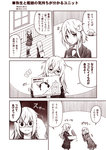 2girls :d comic crescent_hair_ornament glasses hair_ornament kantai_collection kouji_(campus_life) long_hair mochizuki_(kantai_collection) monochrome multiple_girls open_mouth pleated_skirt school_uniform serafuku short_hair short_hair_with_long_locks skirt smile translated yayoi_(kantai_collection)