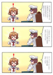 ! 1boy 1girl 3koma admiral_(kantai_collection) brown_hair comic fang hair_ornament hairclip ikazuchi_(kantai_collection) kanon_(kurogane_knights) kantai_collection military military_uniform monster_hunter naval_uniform neckerchief partially_translated school_uniform serafuku shaded_face short_hair translation_request uniform