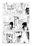 3girls :d >;d >_< bat_wings blush closed_eyes comic highres houraisan_kaguya long_hair mob_cap monochrome morioka_itari multiple_girls open_mouth patchouli_knowledge remilia_scarlet revision short_hair smile touhou translation_request wings xd