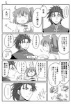 ... /\/\/\ 1boy 1girl asaya_minoru bangs book bookshelf chaldea_uniform chinese_clothes clock comic commentary_request crying crying_with_eyes_open eyebrows_visible_through_hair fate/extra fate/grand_order fate_(series) fujimaru_ritsuka_(female) greyscale hair_between_eyes hair_ornament hair_scrunchie holding holding_paper index_finger_raised jacket li_shuwen_(fate) long_hair long_sleeves monochrome one_side_up open_mouth paper scrunchie spoken_ellipsis sweat tears translation_request trembling uniform wall_clock