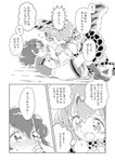 2girls animal_ears bare_shoulders blush book comic embarrassed fang highres kaban_(kemono_friends) kemono_friends lying mitsumoto_jouji multicolored_hair multiple_girls no_hat no_headwear nose_blush on_back open_mouth serval_(kemono_friends) serval_ears serval_print serval_tail shirt short_hair shorts socks t-shirt tail thighhighs translated