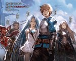 2boys 2girls :d aircraft arm_behind_back blue_hair breastplate brown_eyes brown_hair brown_pants character_name choker cloud day dirigible dress earrings floating_hair gran_(granblue_fantasy) granblue_fantasy grey_pants gun highres holding holding_gun holding_weapon jewelry katalina_aryze long_hair lyria_(granblue_fantasy) minaba_hideo multiple_boys multiple_girls novel_illustration official_art open_mouth outdoors pants rackam_(granblue_fantasy) rifle short_dress sleeveless sleeveless_dress smile smoking strapless strapless_dress translated vee_(granblue_fantasy) very_long_hair weapon white_dress