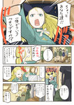 507th_joint_fighter_wing 6+girls anabuki_tomoko angry bar bare_legs blonde_hair blue_eyes boots brown_hair carrying chair cigarette colored comic elizabeth_f_beurling elma_leivonen glasses katharine_ohare mika_ahonen military military_uniform multiple_girls pantyhose plant pointing potted_plant pub restaurant ribbon rikizo sakomizu_haruka sharp_teeth shouting sitting smile smoking snapping_fingers speed_lines sweatdrop teeth translated tree uniform ursula_hartmann world_witches_series