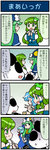 4girls 4koma animal_costume artist_self-insert blue_dress blue_hair chopsticks cirno closed_eyes comic commentary detached_sleeves dress eating frog green_eyes green_hair hat highres ice ice_wings kochiya_sanae long_hair long_sleeves mima mizuki_hitoshi multiple_girls open_mouth panda_costume real_life_insert shirt skirt slit_pupils smile sweat tatara_kogasa touhou touhou_(pc-98) translated wide_sleeves wings