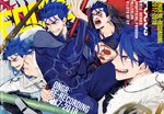4boys angry blue_bodysuit blue_hair bodysuit chest_tattoo cover cover_page cu_chulainn_(fate/grand_order) cu_chulainn_(fate/prototype) cu_chulainn_alter_(fate/grand_order) dated doujin_cover earrings fate/grand_order fate_(series) gae_bolg grin hood jewelry lancer long_hair looking_away messy_hair multiple_boys multiple_persona open_mouth ponytail red_eyes robe sharp_teeth smile staff tatsuta_age tattoo teeth wide-eyed