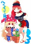 2girls :d ;) american_flag_dress american_flag_legwear black_shirt blush breasts cleavage clothes_writing clownpiece collar colored_eyelashes cover cover_page doujin_cover fairy_wings flower gradient_eyes hair_between_eyes hands_on_hips hat hecatia_lapislazuli height_difference jester_cap large_breasts leaning_forward legs long_hair miniskirt morning_glory multicolored multicolored_clothes multicolored_eyes multicolored_skirt multiple_girls off-shoulder_shirt off_shoulder one_eye_closed open_mouth pantyhose pink_footwear plaid plaid_skirt plant potted_plant purple_eyes red_eyes red_hair sandals sayakata_katsumi shirt shoes short_sleeves simple_background skirt smile standing thighs toes touhou translated very_long_hair white_background wings
