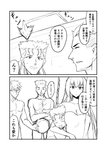 1girl 2koma 3boys blood comic commentary_request covering covering_another's_crotch covering_crotch cu_chulainn_(fate/grand_order) fainted fate/grand_order fate_(series) fergus_mac_roich_(fate/grand_order) gae_bolg greyscale ha_akabouzu highres lancer monochrome multiple_boys nosebleed scar scathach_(fate)_(all) scathach_(fate/grand_order) sigurd_(fate/grand_order) spiked_hair translation_request