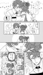 1boy 1girl animal_ears blush chaldea_uniform check_translation cheek_kiss chibi chibi_inset comic commentary_request dog_ears fate/grand_order fate_(series) finger_to_cheek flower fujimaru_ritsuka_(male) greyscale hair_flower hair_ornament hetero highres japanese_clothes katsushika_hokusai_(fate/grand_order) kemonomimi_mode kimono kiss monochrome obi paper plumin sash squiggle translation_request