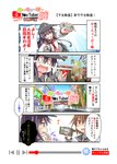 2girls 4koma >:d akatsuki_(kantai_collection) black_eyes black_hair brown_hair cellphone comic controller crying crying_with_eyes_open fang flat_cap game_console hat highres ikazuchi_(kantai_collection) kantai_collection long_hair mario_(series) multiple_girls neckerchief nyonyonba_tarou parody phone pleated_skirt purple_eyes resident_evil school_uniform serafuku shaded_face short_hair skirt smartphone super_famicom super_mario_bros. sweatdrop tears translated trembling youtube zombie