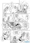 2boys :o >:o ball braid chinese comic crossdressing crying dress eyebrows_visible_through_hair flipped_hair greyscale hair_between_eyes hair_ribbon long_hair madjian monochrome multiple_boys nude original otoko_no_ko pointy_ears ribbon scorch_marks shaded_face sweatdrop translation_request watermark wavy_mouth