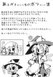 2girls apron bow braid capelet comic dress greyscale hat hat_bow highres kirisame_marisa kousei_(public_planet) long_hair mob_cap monochrome multiple_girls patchouli_knowledge short_hair short_sleeves single_braid touhou translation_request waist_apron witch_hat