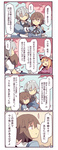 3girls 4koma blonde_hair brown_hair cherry_blossoms comic fuukadia_(narcolepsy) grey_eyes grey_hair hat izayoi_sakuya japanese_clothes kimono maid maid_headdress multiple_girls petals pink_eyes saigyouji_yuyuko saigyouji_yuyuko_(living) touhou translated yakumo_yukari
