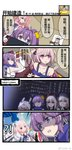 !? 4koma ayanami_(azur_lane) azur_lane blue_eyes chinese_text comic commentary constricted_pupils covering_eyes crown enterprise_(azur_lane) hat highres javelin_(azur_lane) juno_(azur_lane) knitting knitting_needle laffey_(azur_lane) needle nintendo_switch open_mouth peaked_cap pink_hair playing_games red_eyes simplified_chinese_text sleeping surprised translated twintails white_hair xiujia_yihuizi z23_(azur_lane)