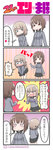 2girls 4koma >_< adachi_fumio black_skirt blue_eyes blush brown_eyes brown_hair closed_eyes comic commentary_request girls_und_panzer grey_shirt highres itsumi_erika kuromorimine_school_uniform lifted_by_another long_hair long_sleeves miniskirt multiple_girls nishizumi_maho open_mouth school_uniform shirt short_hair skirt skirt_lift speech_bubble sweatdrop thought_bubble translated twitter_username