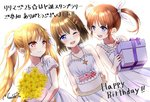 3girls ;d bangs bare_arms bare_shoulders birthday_cake blonde_hair blue_eyes blush bouquet box breasts brown_hair cake character_name collarbone commentary_request dress dutch_angle eyebrows_visible_through_hair fate_testarossa fingernails flower food fruit gift gift_box hair_between_eyes hair_ribbon happy_birthday heart holding holding_gift holding_plate jewelry looking_at_another looking_at_viewer looking_to_the_side lyrical_nanoha mahou_shoujo_lyrical_nanoha minamoto_mamechichi multiple_girls off-shoulder_dress off_shoulder one_eye_closed open_mouth pendant plate ponytail purple_eyes red_eyes ribbon sidelocks signature sleeveless sleeveless_dress small_breasts smile star strawberry takamachi_nanoha translation_request twintails white_dress white_ribbon yagami_hayate yellow_flower