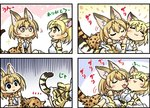 2girls :3 :> =_= all_fours animal_ears arm_support bare_shoulders blonde_hair blush bow bowtie cat_ears cat_tail closed_eyes comic elbow_gloves empty_eyes eyebrows_visible_through_hair gloves high-waist_skirt kemono_friends licking lying multiple_girls nipple_licking no_nose on_back on_side open_mouth print_gloves print_neckwear print_skirt sand_cat_(kemono_friends) sekiguchi_miiru serval_(kemono_friends) serval_ears serval_print serval_tail shirt short_hair skirt sleeveless sleeveless_shirt smile striped_tail tail tongue tongue_out white_pupils yellow_eyes