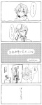 5koma :3 blush calendar_(object) charlotte_(madoka_magica) comic doujinshi fingerless_gloves from_behind genderswap gloves hat hat_removed headwear_removed highres kurono_yuu mahou_shoujo_madoka_magica monochrome personification scarf sketch tomoe_mami translated