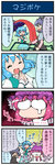 3girls 4koma animal_ears artist_self-insert blue_hair comic commentary_request crying dowsing_rod gradient gradient_background grey_hair hat heterochromia highres jewelry juliet_sleeves karakasa_obake long_sleeves mizuki_hitoshi mouse_ears multiple_girls mystia_lorelei nazrin pendant pink_hair puffy_sleeves real_life_insert red_eyes revision smile sparkle streaming_tears tatara_kogasa teardrop tears tongue touhou translated umbrella vest wings