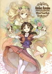 2girls :d absurdres atelier_(series) atelier_ayesha ayesha_altugle bangs bare_shoulders blonde_hair bow brown_eyes brown_hair copyright_name english flower green_skirt hair_flower hair_ornament hair_over_shoulder hairband hat hidari_(left_side) highres holding_hands long_hair looking_at_viewer multiple_girls nio_altugle official_art open_mouth pantyhose rose scan short_hair siblings sisters skirt smile turtleneck white_legwear wrist_cuffs