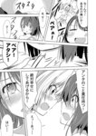 2girls beatrix_(granblue_fantasy) blush comic commentary_request granblue_fantasy ichimi indoors looking_at_another multiple_girls naked_sheet open_mouth translation_request zeta_(granblue_fantasy)