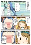 2girls :d =_= anger_vein bare_shoulders batsubyou blue_hair brown_hair cat chasing check_translation comic crying elbow_gloves engiyoshi error_musume girl_holding_a_cat_(kantai_collection) gloves hair_ribbon hat kantai_collection long_hair multiple_girls open_mouth ribbon running sailor_collar sailor_hat samidare_(kantai_collection) school_uniform serafuku skirt smile sweatdrop thighhighs translation_request v-shaped_eyebrows very_long_hair |_|