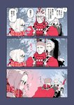 +++ 1girl 2boys ahoge blush closed_eyes comic fate/grand_order fate_(series) fur_trim green_eyes hat helmet holding holding_helmet koshiro_itsuki long_hair multiple_boys nero_claudius_(fate) nero_claudius_(fate)_(all) open_mouth partially_colored red_scarf romulus_(fate/grand_order) scarf snowing speech_bubble translated vlad_iii_(fate/apocrypha)