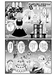 6+girls alternate_costume breasts chair chibi cleavage collar comic dog flandre_scarlet flower gem happy hat head_wings highres hong_meiling izayoi_sakuya koakuma maid_headdress monochrome multiple_girls partially_translated patchouli_knowledge pointy_ears priest remilia_scarlet revision scar sharp_teeth sitting spikes sword tatara_kogasa thighhighs tongue touhou translation_request warugaki_(sk-ii) weapon wedding wedding_cake wings