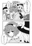 2girls blouse buttons comic crying frills greyscale hair_ornament hairband hat heart heart_hair_ornament highres komeiji_koishi komeiji_satori long_sleeves messy_hair monochrome multiple_girls page_number scan short_hair tears tomobe_kinuko touhou translated wavy_hair