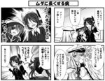 4girls 4koma anger_vein cape chuunibyou clenched_hand closed_eyes comic covering_mouth gloves hair_ornament hair_ribbon hat headgear hibiki_(kantai_collection) kantai_collection kiso_(kantai_collection) long_hair monochrome multiple_girls necktie open_mouth peaked_cap ribbon school_uniform serafuku short_hair tenryuu_(kantai_collection) teruui tone_(kantai_collection) translated trembling twintails wavy_mouth