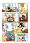 /\/\/\ 3girls anger_vein anmitsu_(dessert) blonde_hair bow bowl braid brown_eyes brown_hair chair clam comic crab crying cup detached_sleeves dress food frog_hair_ornament green_eyes green_hair hair_bow hair_ornament hair_tubes hakurei_reimu hand_on_own_cheek highres isopod karaagetarou kirisame_marisa kochiya_sanae long_dress long_hair mug multiple_girls poverty ringed_eyes sidelocks single_braid snake_hair_ornament soup spoon streaming_tears sweat sweatdrop table tears touhou translated tray trembling