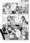 1boy 2girls akemi_homura cafe comic greyscale hairband kaname_madoka long_hair mahou_shoujo_madoka_magica monochrome multiple_girls pantyhose sanari_(quarter_iceshop) school_uniform short_twintails translated twintails